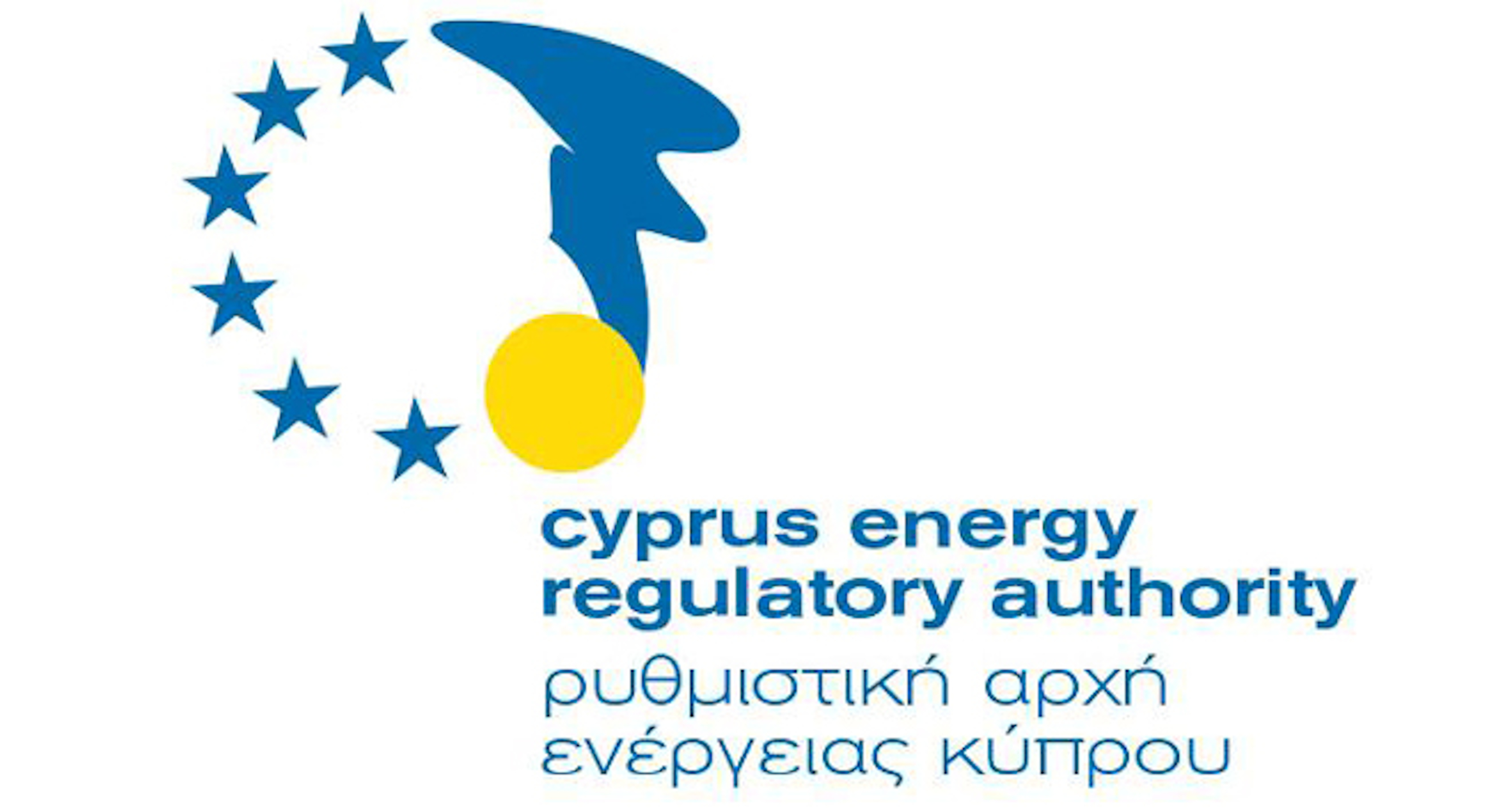 Cyprus Energy Regulatory Authority